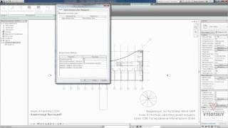 Vysotskiy consulting - Видеокурс Autodesk Revit MEP - 2.08 Копирование-Мониторинг осей