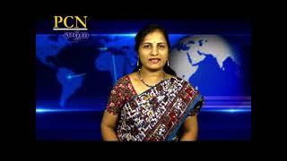 PCN Chittoor News on 15.06.2021