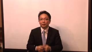 e-みらせん 第47回衆議院議員総選挙 大野敬太郎候補 設問④ thumbnail