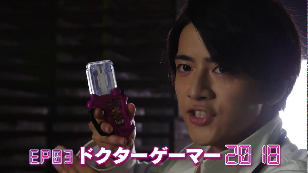 Jikai! Kamen Rider Zi-O! ~Ep 3~ [RAW]