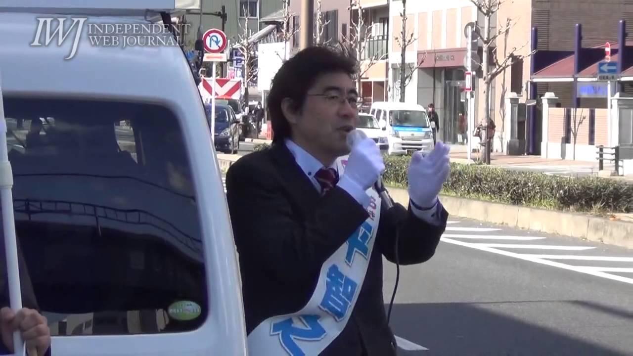 2014/12/05 京都1区 無所属・平...