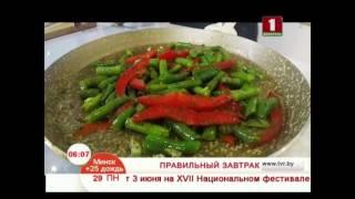 Приготовьте венгерский гарнир из болгарского перца и зелёной стручковой фасоли