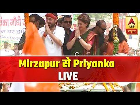 Priyanka Gandhi Vadra Holds Roadshow In Mirzapur | ABP News