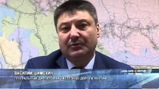 видео Алдан - Москва: расписание поездов