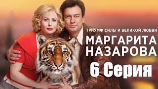 Margarita Nazarova Seri 6 Nazarova 6