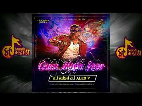 Once More Laav  - DJs Rush Alex V -  Remix