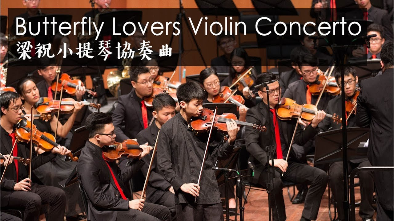 Butterfly Lovers Violin Concerto 梁祝小提琴協奏曲 Asian Cultural Symphony Orchestra 亚洲文化乐团
