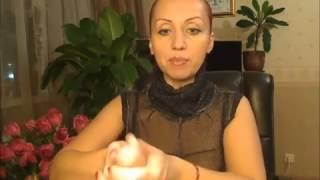 18+  Как соблазнить мужчину  Как влюбить в себя мужчину  Лилия Зиновьева