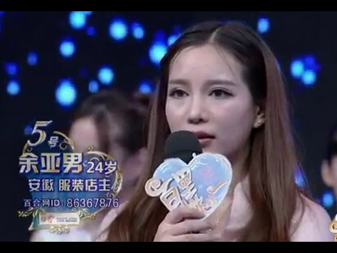 most popular dating show in shanghai china Check out some of the most popular and funny ones (shanghai sbn tv) chinese name: why its so popular by 2012, this show has definitely eclipsed.