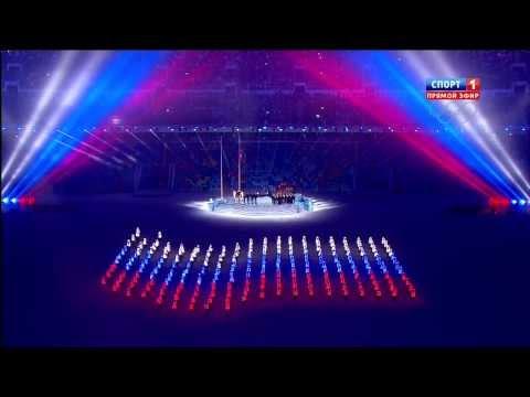 Гимн России, Открытие Олимпийских игр в Сочи 2014 часть 3