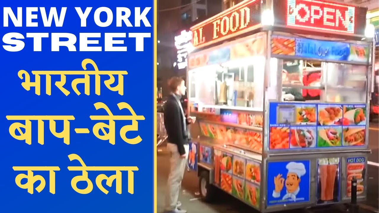 Street Food To Try In New York