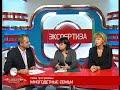 """Программа """"Экспертиза: Многодетные семьи в Нижегородской области"""""""