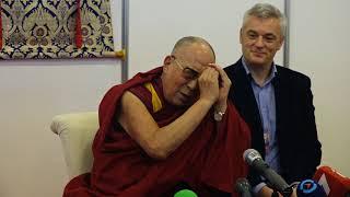 Далай-лама. Как справиться со стрессом?