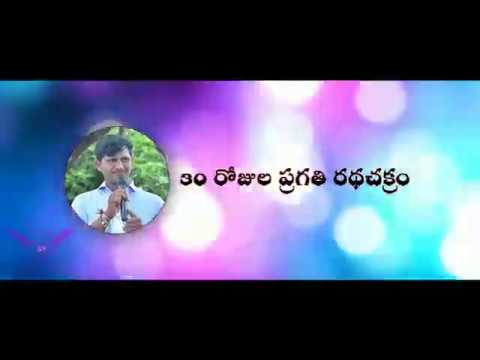 30 Days Pranalika/ Swachbharath/ Kistampet/ Pramod/ Srivarsha Digital/ Rakesh/