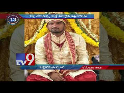 24 Hours 24 news - 19-05-2017 - TV9