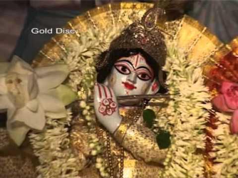 Bangla Bhakti Geet | Prabhuji Prabhuji | Latest Bengali Devotional Song | Gold Disc