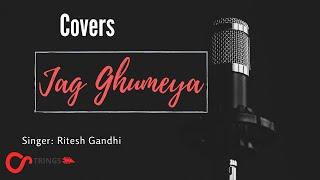 JAG GHUMEYA-KARAOKE COVER BY RITESH GANDHI