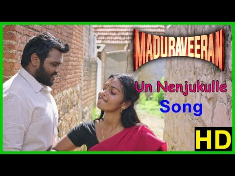 Un Nenjukulle Song | Madura Veeran Movie Scenes | Shanmuga Pandian and Meenakshi engaged | Mime Gopi