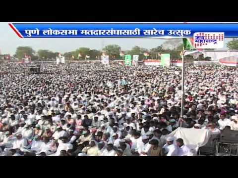 Pune lok sabha election