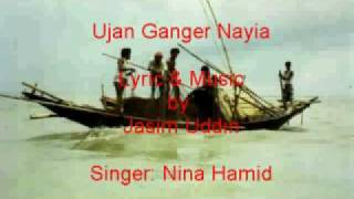 Download FAMOUS BHATIALI SONG: UJAN GANGER....... MUSIC & LYRIC JASIM UDDIN, SINGER: NEENA HAMID MP3 song and Music Video