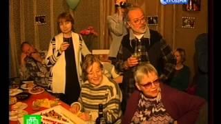 Голоса Санта Барбары вспомнили, как были Иден, Крузом и Джиной