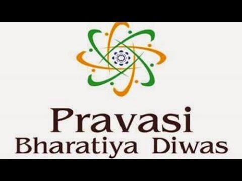 CM Devendra Fadnavis at Pravasi Bharatiya Divas 2015