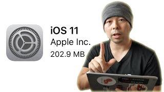 【Apple】iOS11に早速アップグレードしました!かなり使いやすくなったよ!特にiPadがお気に入りw thumbnail