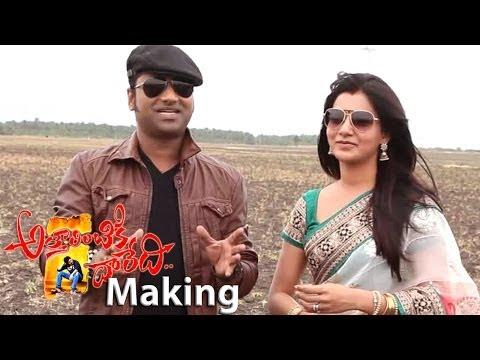 Attarintiki Daredi Movie Making || Devi Sri Prasad And Samantha Interview At Location