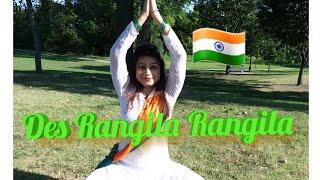 Des Rangila Rangila Song|Dance| Fanaa| Aamir khan|Kajol|Mahalaxmi Iyer🇮🇳