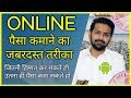 Big Income Everyday | Earn From Google AdSense | Best Earning Mathod | Some Tips For You |