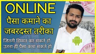 Big Income Everyday   Earn From Google AdSense   Best Earning Mathod   Some Tips For You  