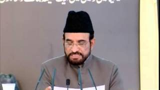 Khilafat - Islam Ahmadiyya - Urdu Speech by Munir Javed sahib