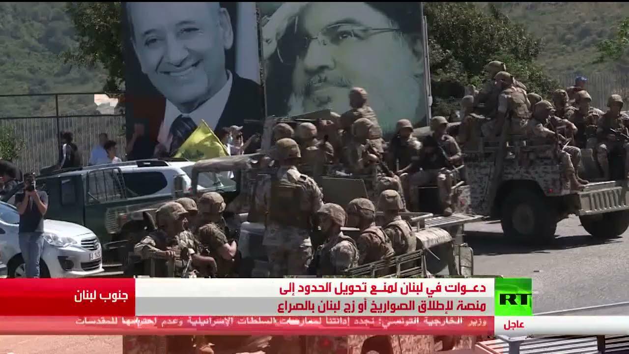 لبنان.. دعوات لضبط الحدود  - نشر قبل 5 ساعة