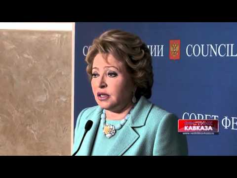 Valentina Matviyenko: Russia will impose appropriate sanctions