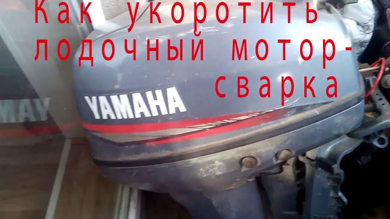Китайские подвесные лодочные моторы. Большой ассортимент, низкие цены, быстрая доставка в любой город россии и снг, бесплатная доставка по москве и ближайшему подмосковью. У нас вы можете купить моторы китайские лодочные моторы parsun, hidea, hdx (hondex), jet marine и sailor.
