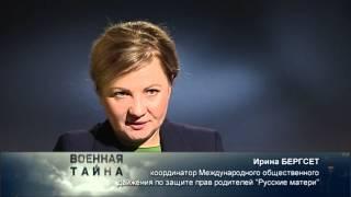 Военная тайна с Игорем Прокопенко 20.06.2015  часть 1
