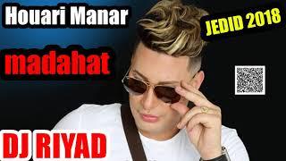 MANAR TÉLÉCHARGER MADAHAT 2018 HOUARI