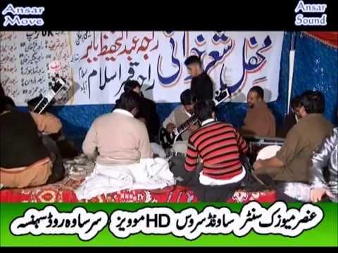 Raja Qamar Islam and Raja Hafeez Babar - Drivera Potwari Sher (sehnsa group UK)