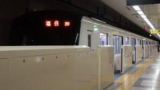 [60fps]札幌市営地下鉄東豊線 最終福住行 環状通東駅 Sapporo Municipal Subway Toho-line Kanjo dori higashi-sta.