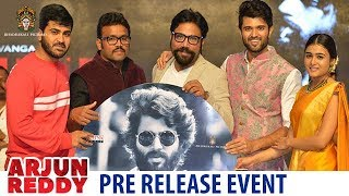 Arjun Reddy Telugu Movie Pre Release Full Event | Vijay Deverakonda | Shalini | #ArjunReddy