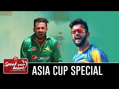 The Star Cricketers Of  Pakistan   Junaid Khan & Imad Wasim   Speak Your Heart   Asia Cup Special