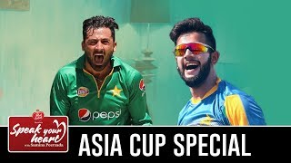 The Star Cricketers Of  Pakistan | Junaid Khan & Imad Wasim | Speak Your Heart | Asia Cup Special