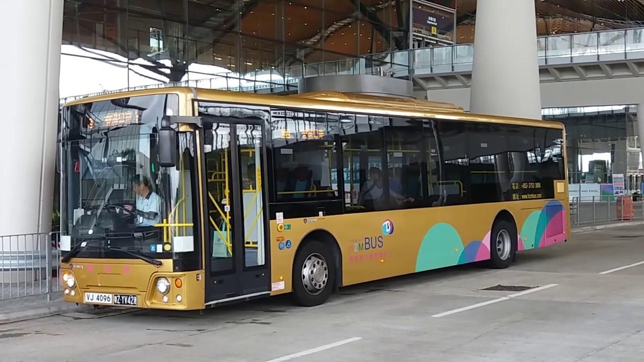 港珠澳大橋穿梭巴士 VJ4096 大橋澳門口岸往大橋香港口岸 - YouTube