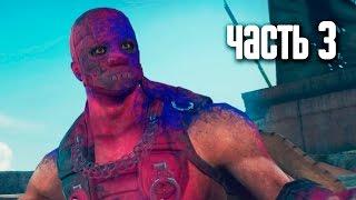 Прохождение Mad Max (Безумный Макс) [4K 60FPS] — Часть 3: Жажда пороха