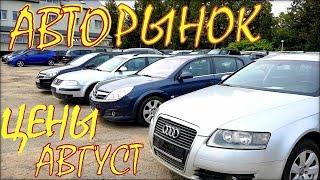 видео Автомобили Peugeot: продажа и цены