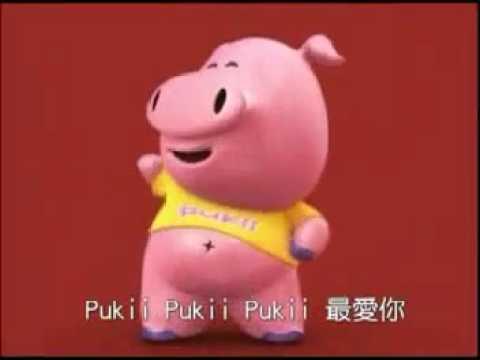 PUKI Song..