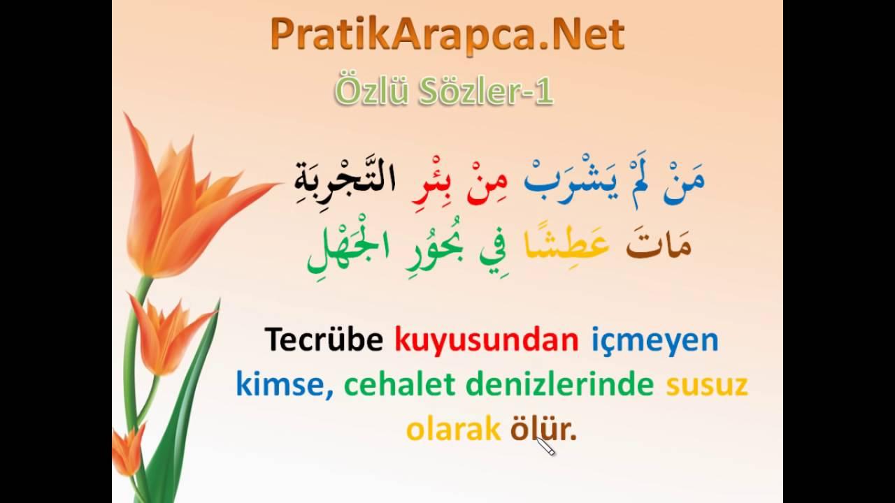 Arapça özlü Sözler çalışması 1 Ders Youtube