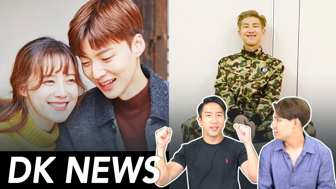 Goo Hye Sun and Ahn Jae Hyun / No Military Exemption for BTS / Justice  Minister / SM Coin [D-K NEWS]