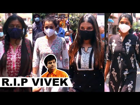 Trisha and Other Actress Pays Last Respect to Comedy Actor Vivek | RIP Vivek | HD