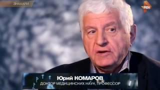 Документальный спецпроект РЕН-ТВ. Знахари (Эфир от 20.05.2016)